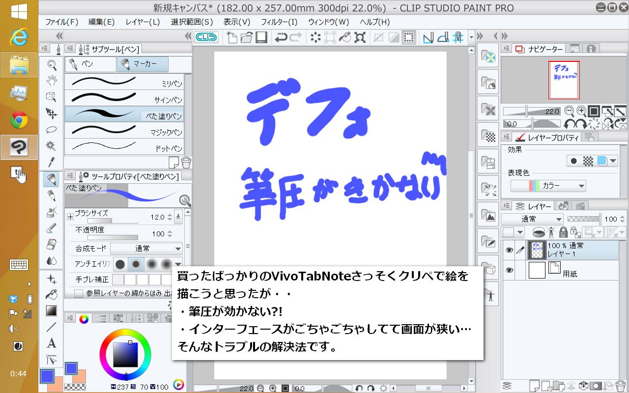スクリーンショット (4)b